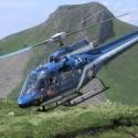Aérospatiale AS350 Ecureuil